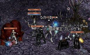2006-10-07-2.jpg