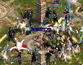 2006-11-03-1.jpg