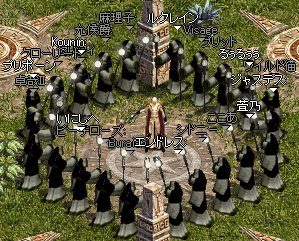 2006-11-03-3.jpg