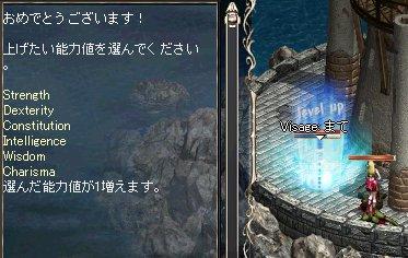 2006-12-22-1.jpg