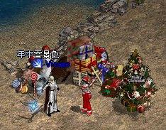 2006-12-23-5.jpg