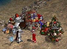 2006-12-23-6.jpg