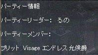 2007-01-01-1.jpg