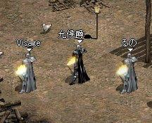 2007-01-03-1.jpg