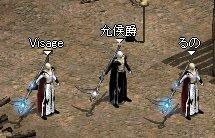 2007-01-03-4.jpg