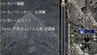2007-01-04-1.jpg