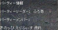 2007-01-11-1.jpg