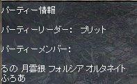 2007-01-17-1.jpg