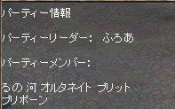 2007-01-21-1.jpg