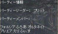 2007-02-11-1.jpg