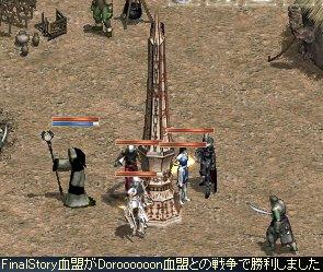 2007-02-17-1.jpg