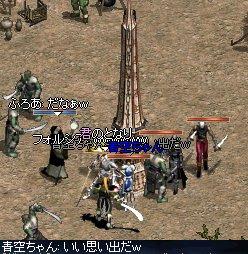 2007-02-17-2.jpg