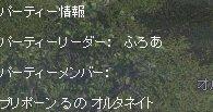 2007-02-24-2.jpg