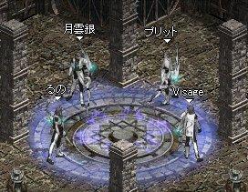 2007-06-16-1.jpg