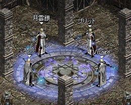 2007-06-16-2.jpg