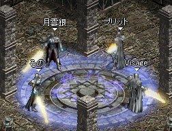 2007-06-16-3.jpg