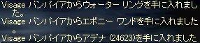 2007-09-22-1.jpg