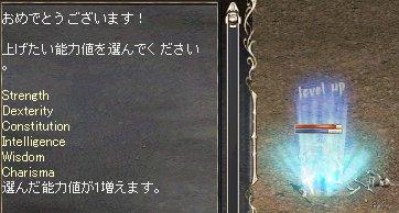 2007-09-22-2.jpg