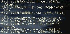 2007-09-22-3.jpg