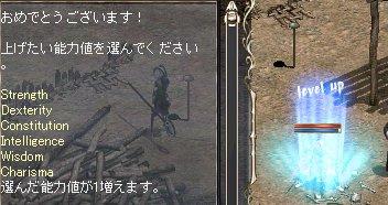 2007-10-19-10.jpg