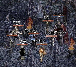 2007-10-19-3.jpg