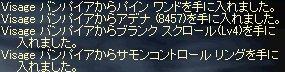 2008-01-26-1.jpg