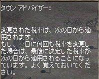 2008-01-26-5.jpg