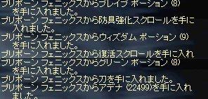 2008-01-27-1.jpg