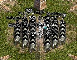 2008-02-03-9.jpg