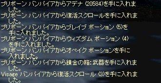 2008-02-28-5.jpg