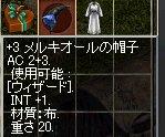 2008-02-28-6.jpg