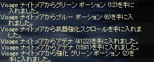 2008-04-14-1.jpg