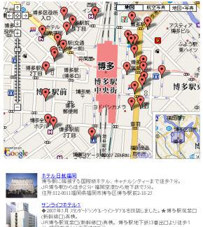 福岡博多駅周辺ホテル地図