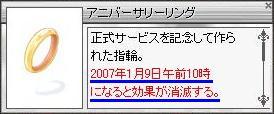 20061130011451.jpg