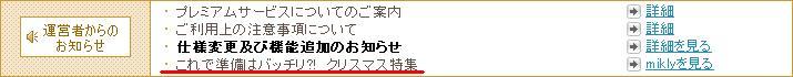 20061227035548.jpg