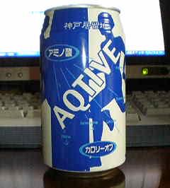 AQTIVE