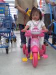 りこたんの三輪車:キティ号