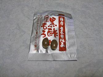 もろみ黒酢 サンプル