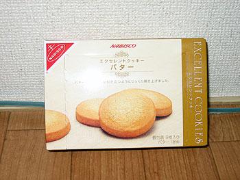 モラタメ バタークッキー