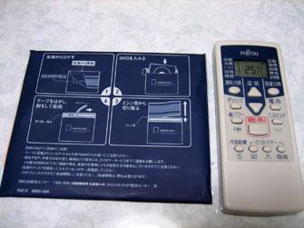 TSUTAYA DVD宅配レンタル