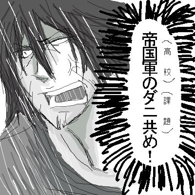 もぉ~いぃ~ちどぉ~!!!
