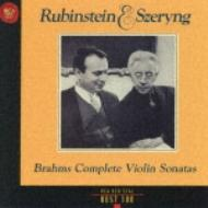 Rubinstein and Szeryng 01