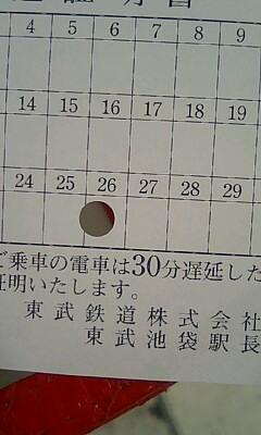 20071126101927