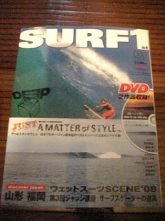 surf1st.jpg