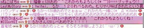 6.28-2.jpg