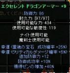 20060724010207.jpg