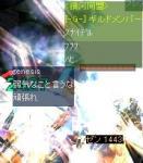 20060818032950.jpg