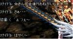 20060821121825.jpg