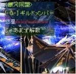 20060821121839.jpg