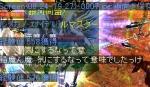 20060824201026.jpg